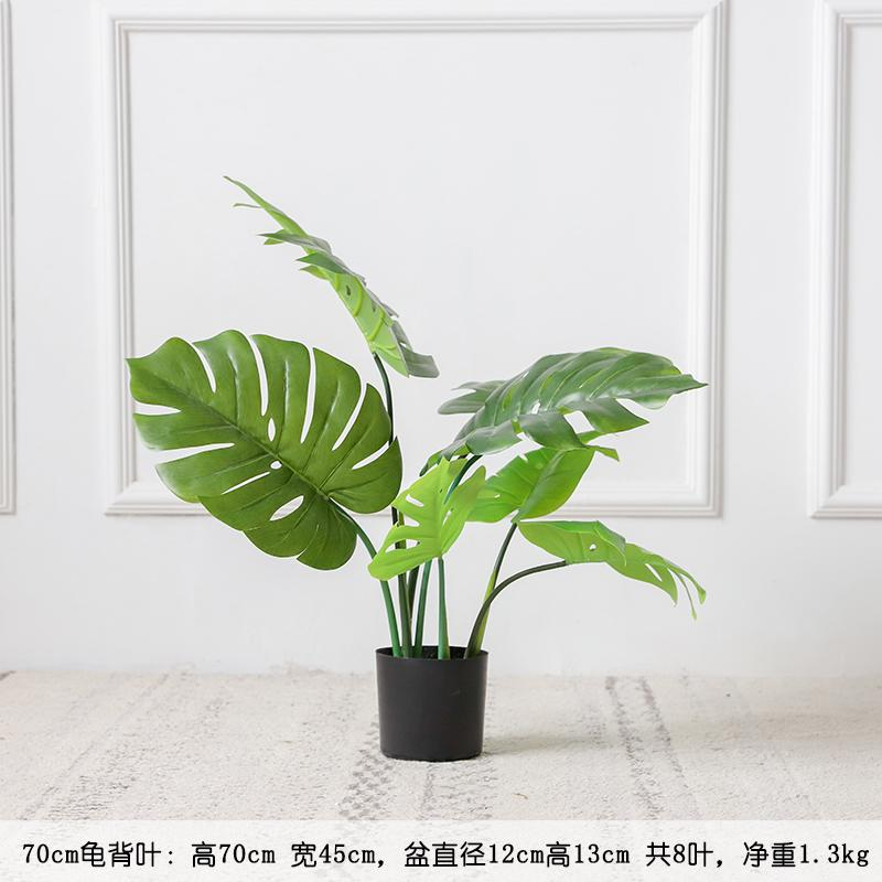 Northern Europe Potted Plant Big Leaf Green Vegetation Ficus Lyrata Model Monstera Bamboo Snnei Landing Plant Decoration Showcase Asian Creative Luxury Art Works