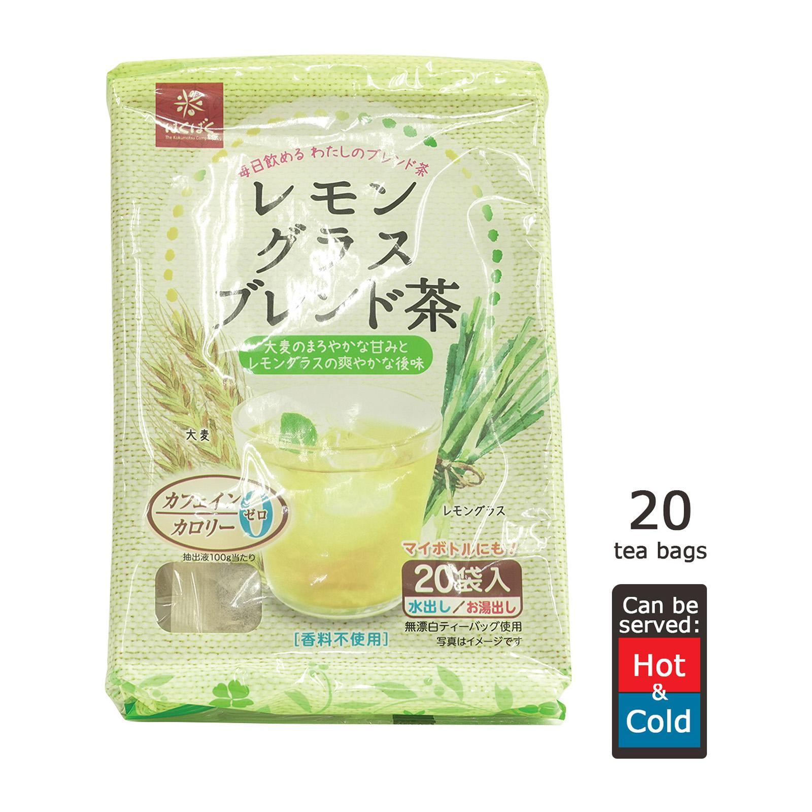 Hakubaku Barley Tea - Lemongrass 20s (140g) Tea