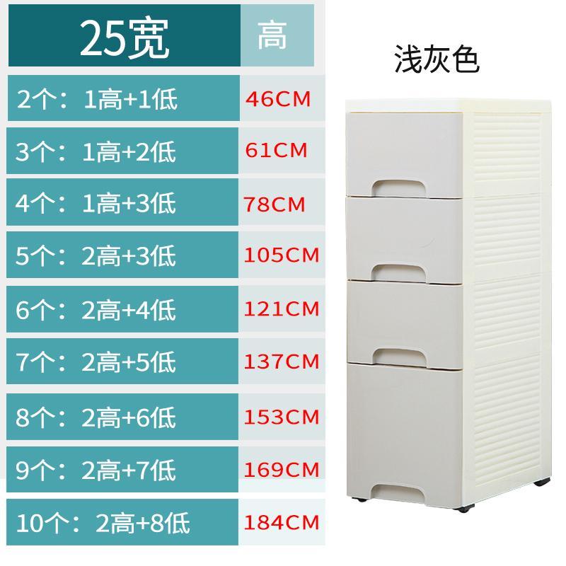 25/30 Cm between Storage Cabinets Kitchen Gap Storage Shelf Refrigerator Narrow Cabinet Toilet Plastic Storage Cabinet Bedside Table