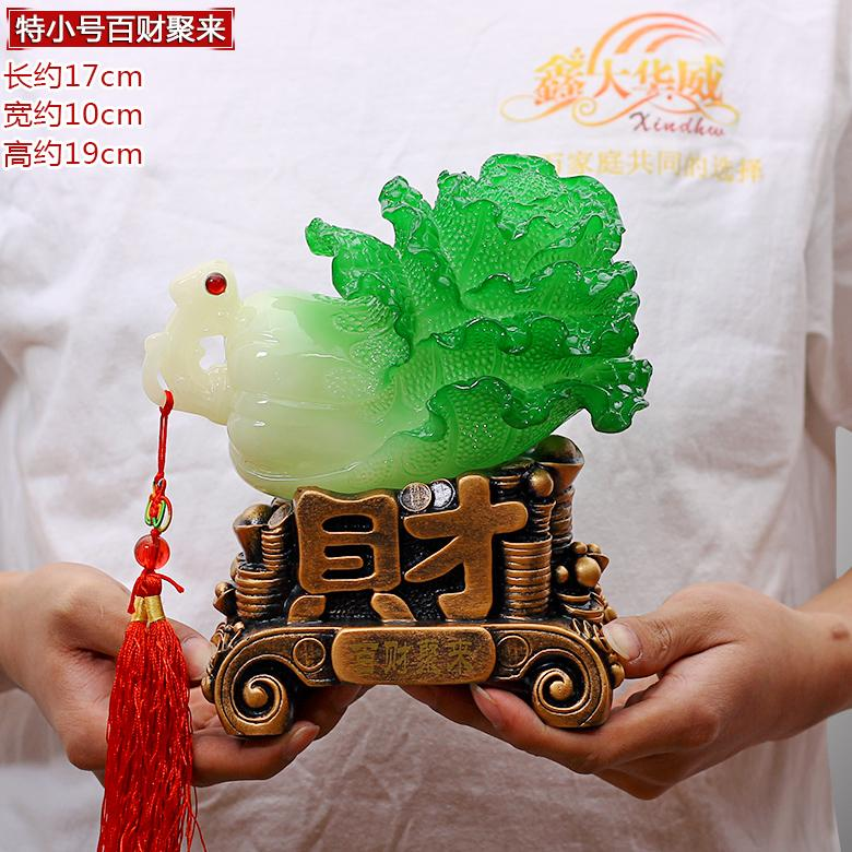 Jade Chinese Cabbage Decoration Lucky Chinese Cabbage Crafts Wine Cabinet 58 Living Room Decorations Opening Housewarming Business Gift