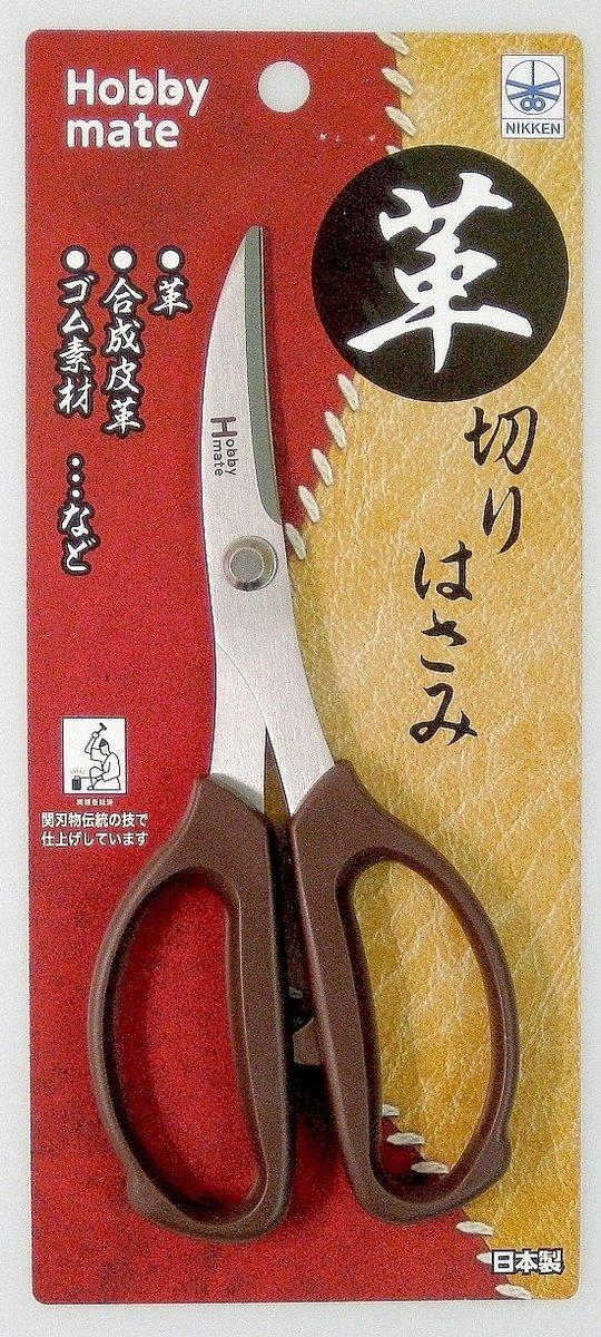 NIKKEN LEATHER CUT SCISSORS LC-180