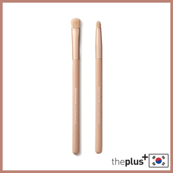 Buy [Heart Percent] Eye Brush Duo set (Eye shadow & smudge) Singapore