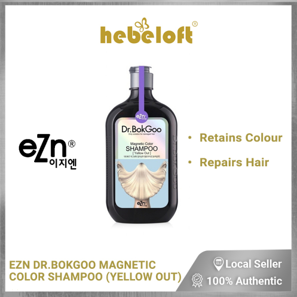 Buy EZN DR.BOKGOO MAGNETIC COLOR SHAMPOO [YELLOW OUT] Singapore