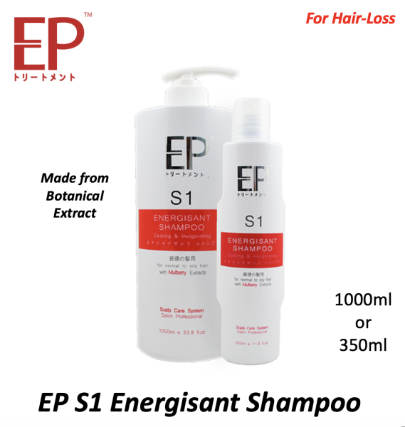 Buy EP S1 Energisant Shampoo   350ml / 1000ml   Hair Loss Shampoo Singapore
