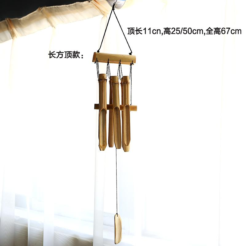 Wind Chime Hanging Decoration Japanese Style Japanese Style Chinese Style Wind Chime Creative Wind Chime Hand-Made Hotel Decoration Summer Bamboo Chime.