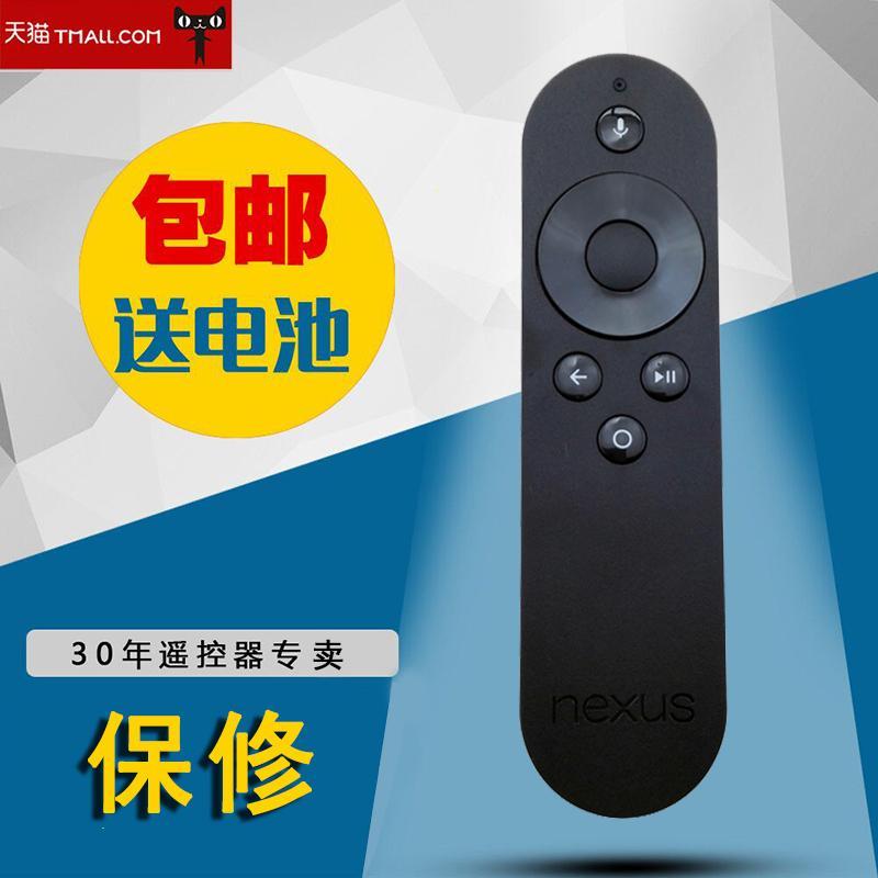 Brand New & Original Google Nexus Player Voice Remote Control Box Remote Control Player Remote Control.