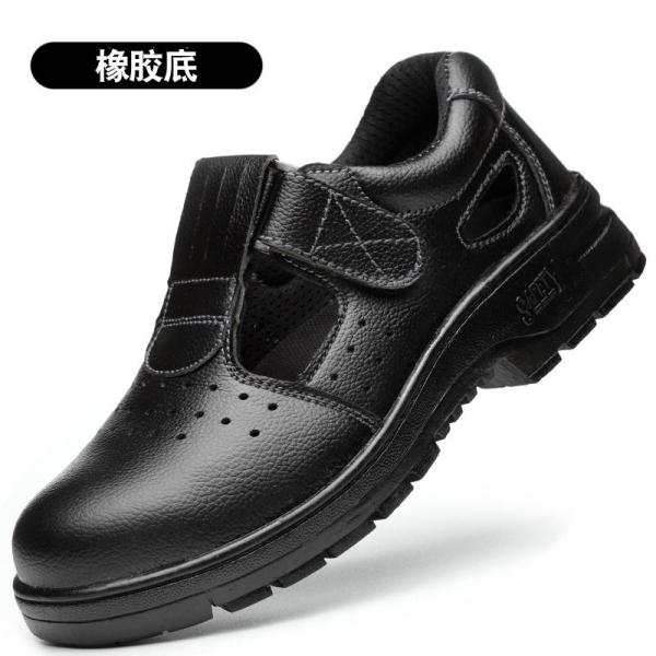 Light Safety Shoes Male Summer Breathable Deodorizing Anti-smashing And Anti-penetration Steel Head Female Safe Anti-slip Work Shoes Sandals