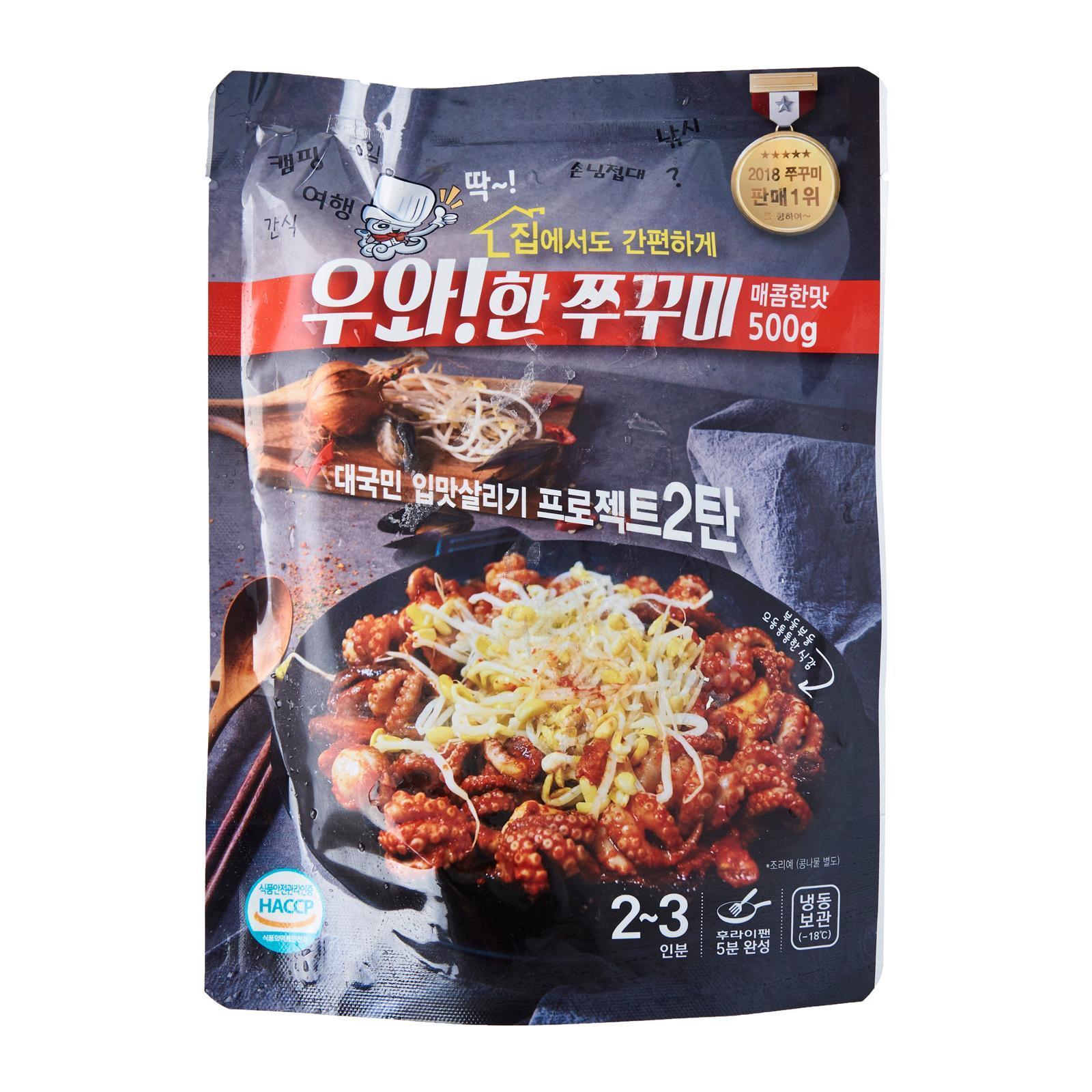 Wow Korean Spicy baby octopus - Frozen