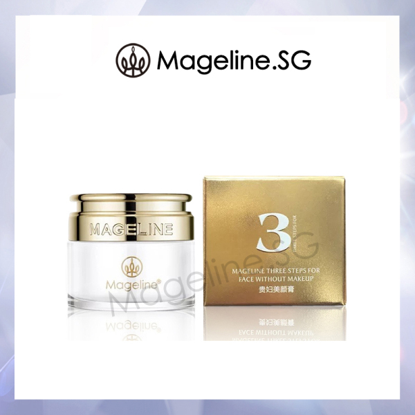 Buy Mageline Noble Lady Cream Trial Size 麦吉丽贵妇膏小样 5g Singapore