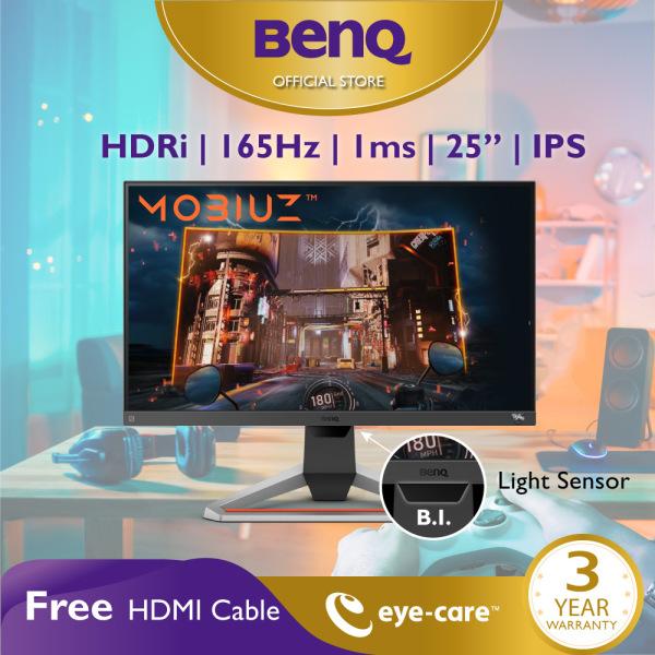 [New] BenQ Mobiuz EX2510S 24.5 inch IPS 165Hz 1ms HDRi Screen Auto-adjustment Tech Eye Care Gaming Monitor