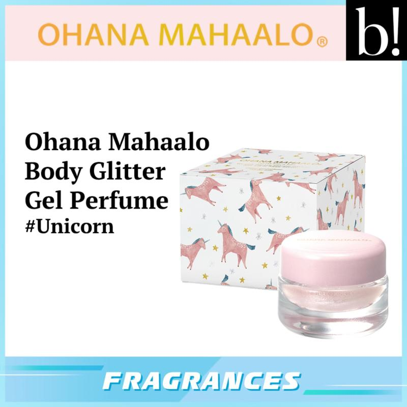 Buy Ohana Mahaalo Body Glitter Gel Perfume [ 2 Scents Available! ] - Beureka [Scented (Face & Body) - Made in Japan | Brand New | 100% Authentic | Exclusive Online Distributor] Singapore