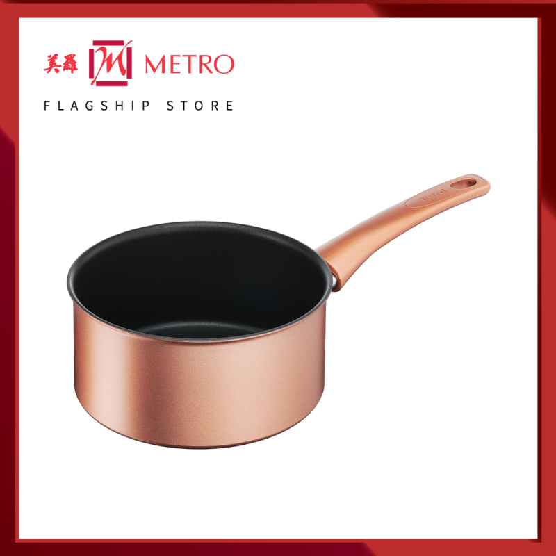 Tefal Chef Delight Saucepan 20cm with lid Gold CWS262 (G11730+280973N) Singapore