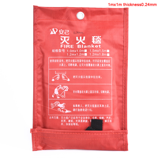 [The Encounters] 1M x 1M Sealed Fire Blanket Fire Extinguishers Tent Emergency Survival Blanket