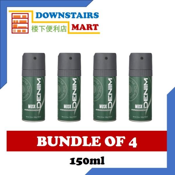 Buy [Bundle of 4] Denim Body Spray Musk 150ml x 4 Singapore