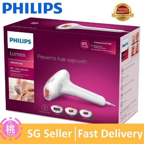 Philips Lumea Advanced Ipl Hair Removal Device Sc1999 For Face, Body & Bikini By Momo Accessories.