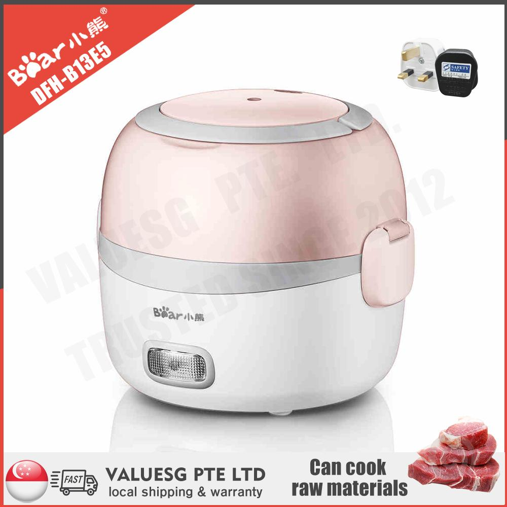 Bear S2116 1.4l Electric Lunch Box/ Mini Rice Cooker/ Sg Plug & Sg Stock & Sg Warranty By Lifepro.