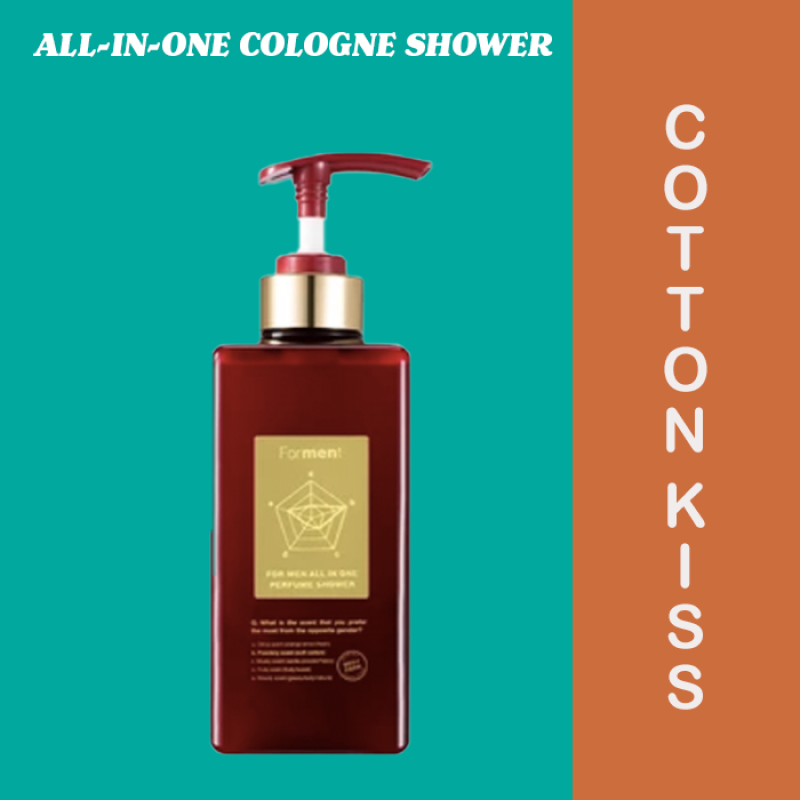 Buy Mens All-in-One Cologne Shower - Cotton Kiss (500ml) - Red Bottle Singapore