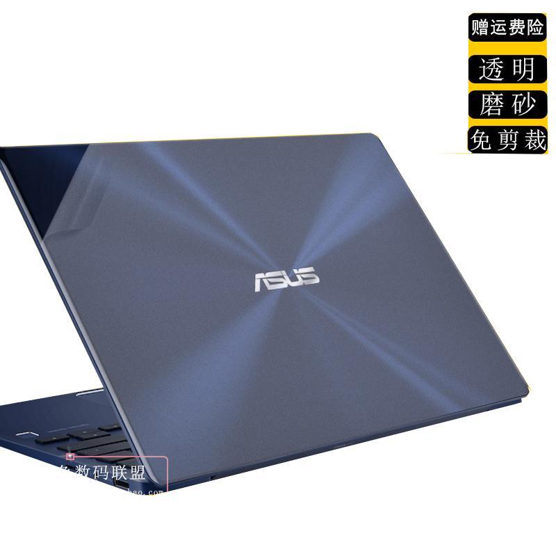 Asus Zenbook 13 UX331UN Laptop Computer Sticker Transparent Dull Polish Case Protector