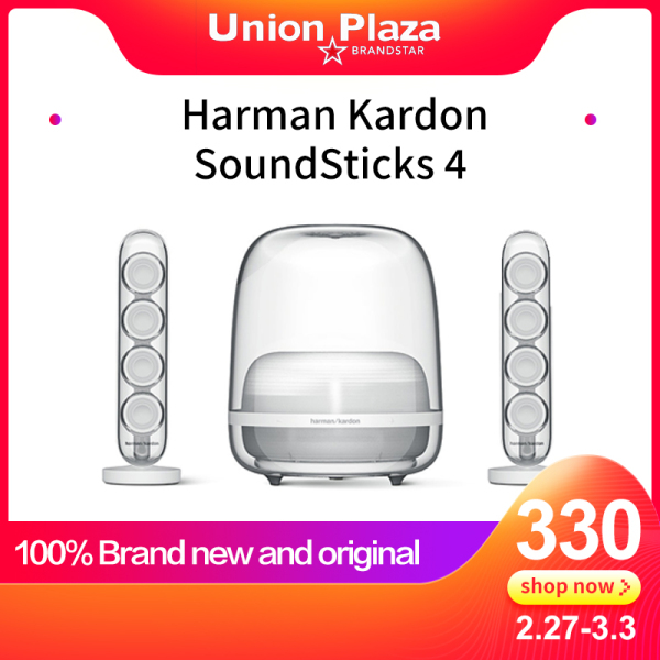 Harman Kardon SoundSticks 4 Bluetooth Wireless 2.1 Speaker System Singapore
