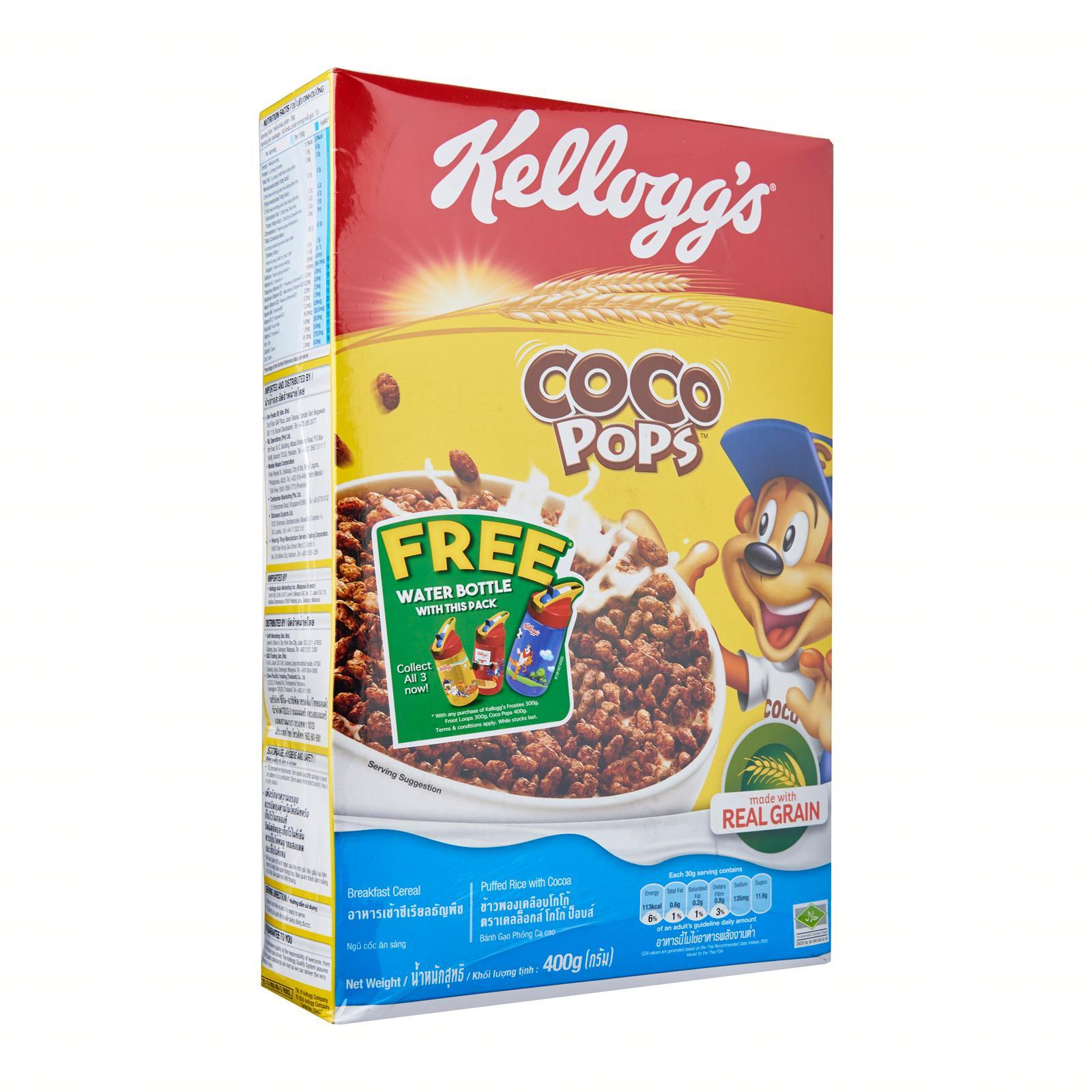 Kelloggs Coco Pop With Free Water Bottle By Redmart.