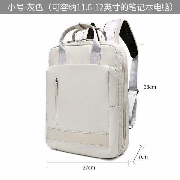 Backpack Female Simple Light Large Capacity Computer Bag Male Students School Bag Versitile Fashion Leisure Backpack