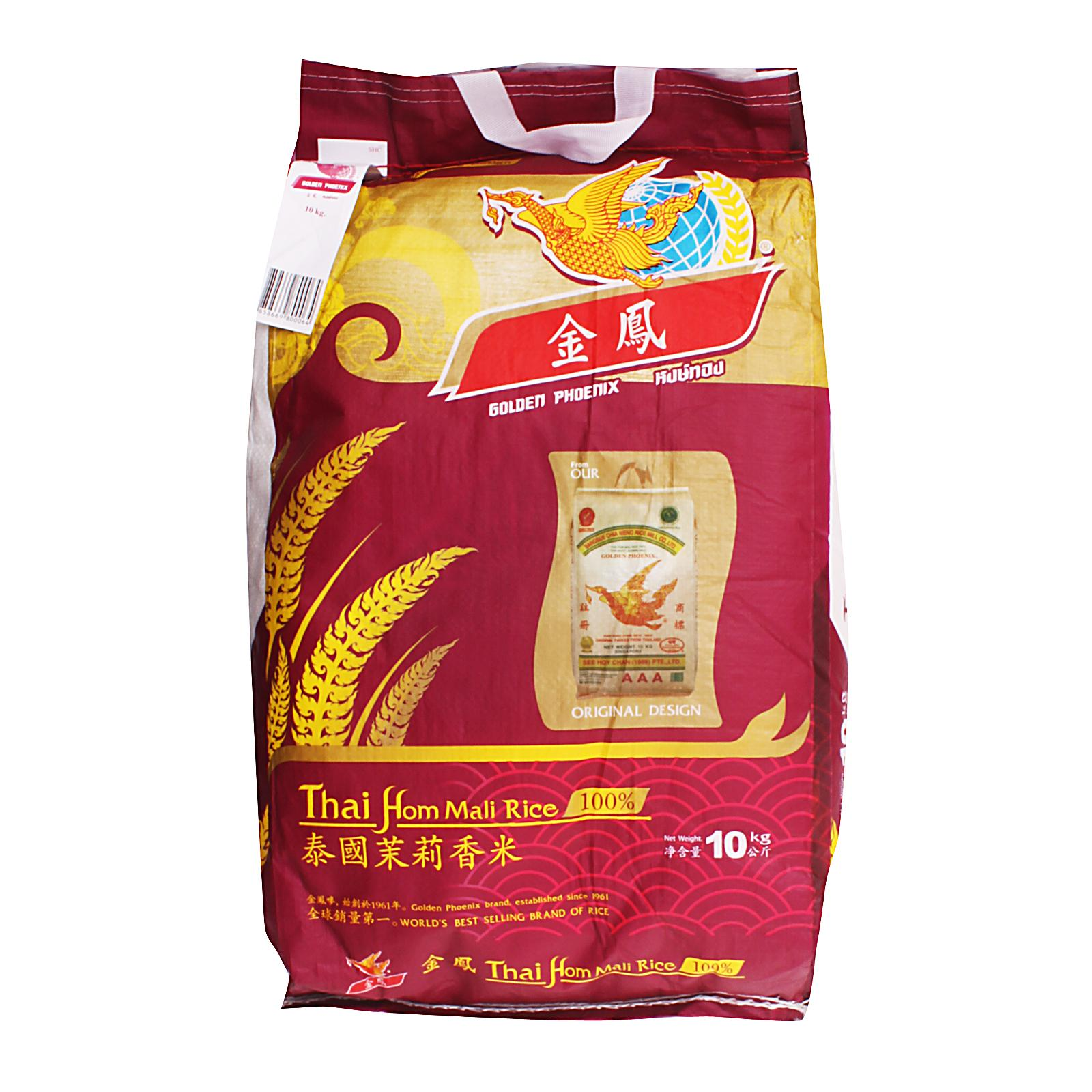 Golden Phoenix Thai Hom Mali Fragrant Rice