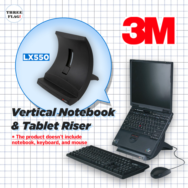 3M LX550 Adjustable Vertical Laptop Notebook Tablet Riser Stand(Black)