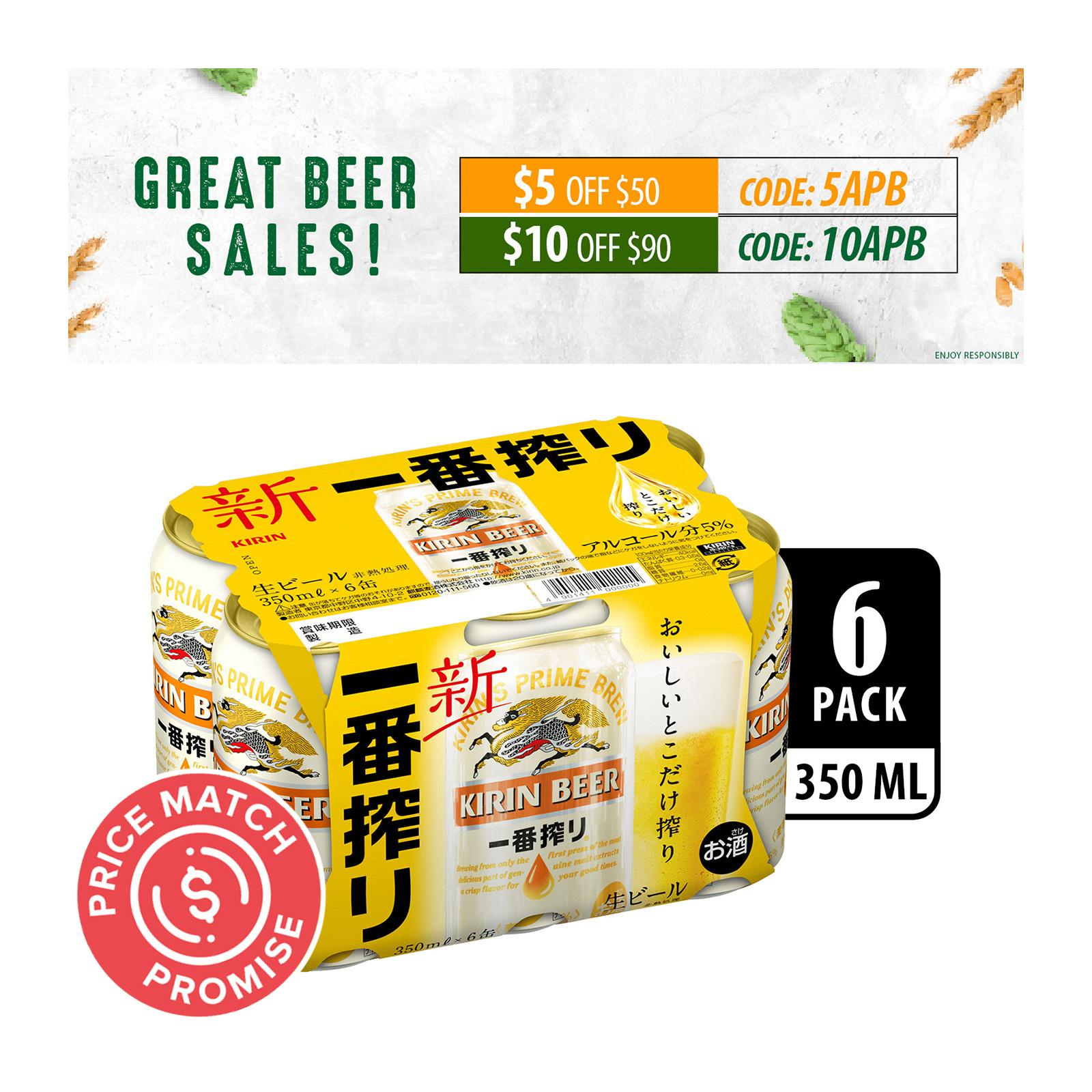 Kirin Ichiban Lager Beer 6 x 350 Ml