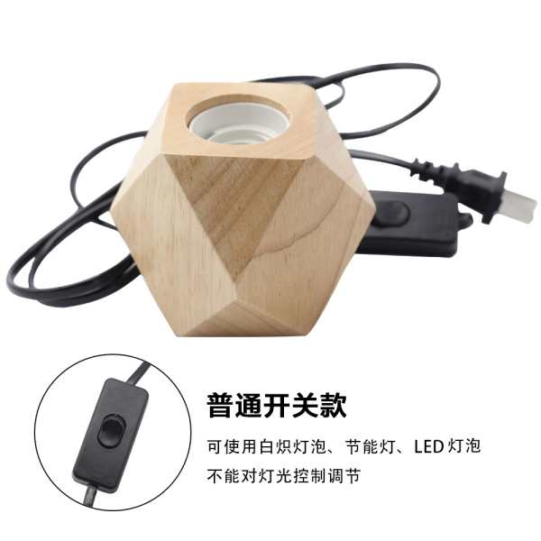 bei ou gentry Village Wind Wood Rhombic Lamp Lamp Creative Solid Wood with Plug Oak Small tai deng zuo Base
