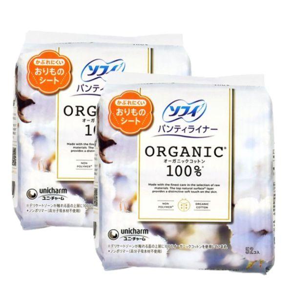Buy SOFY Hadaomoi Organic Cotton 100% Panty Liners (14cm) 52 Pieces x 2 Singapore