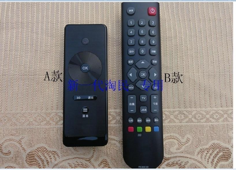 Suitable for Card Application TCL 3D Television TCL D55P6100D Remote Control led TV Shutter-Internet