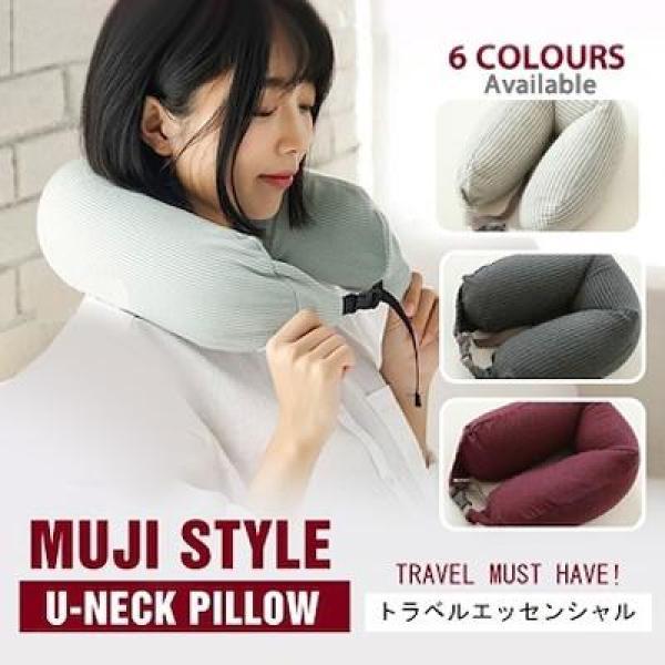 Muji Style Neck U Pillow / Travel / Office / Minimalist Life / Fitting Neck