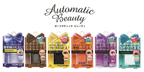 Buy Automatic Beauty Single/Double/Mezical/Natural Eyelid Tape Singapore