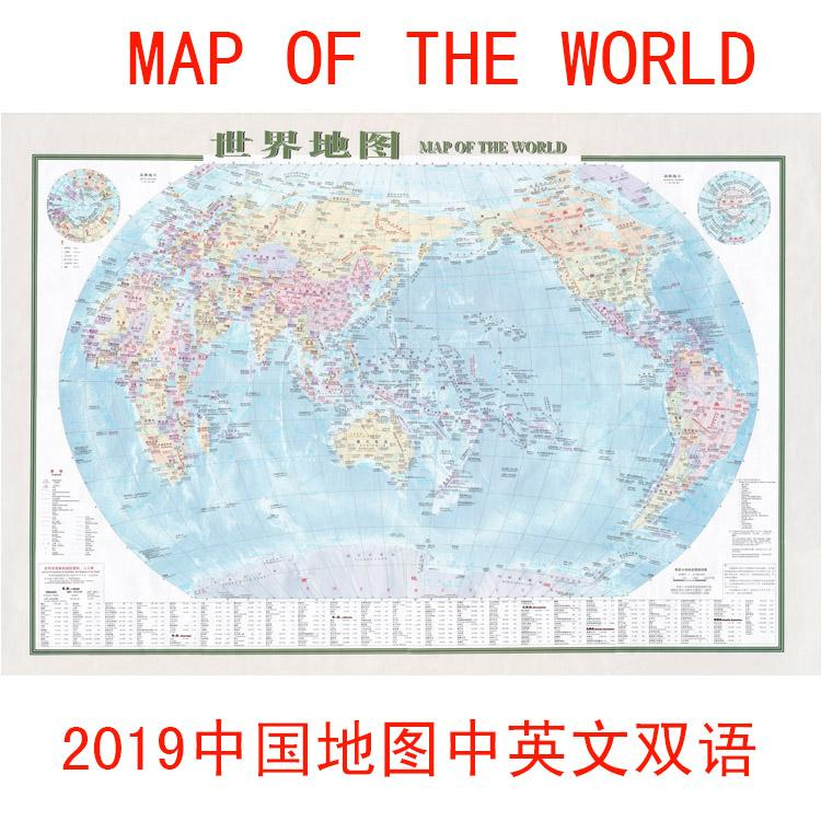Chinese Translation Bilingual World Map Library Decorative Painting HYUNDAI Office Paintings Wall 58 Accessories