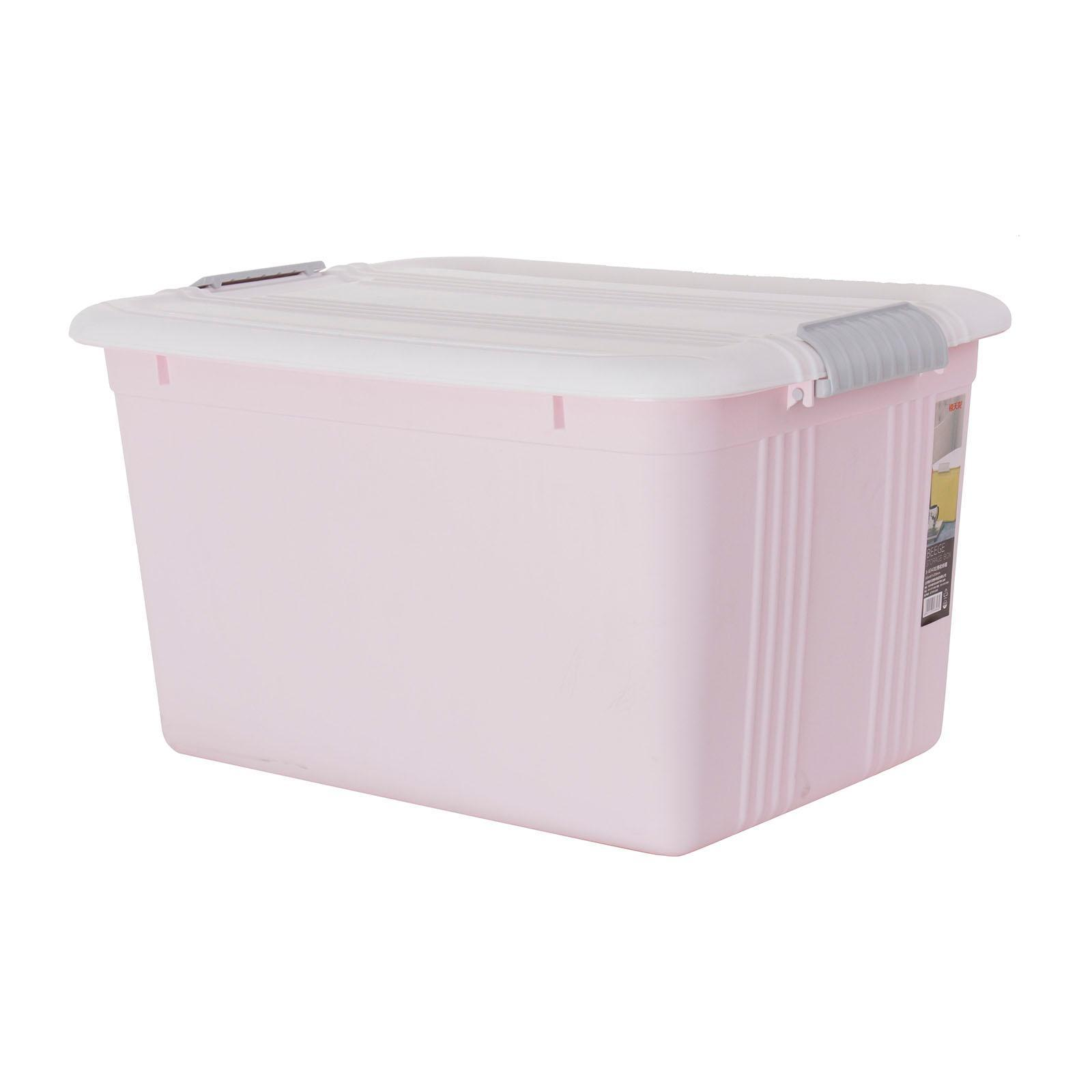 CITYLIFE 50L Storage Container W/O Wheels