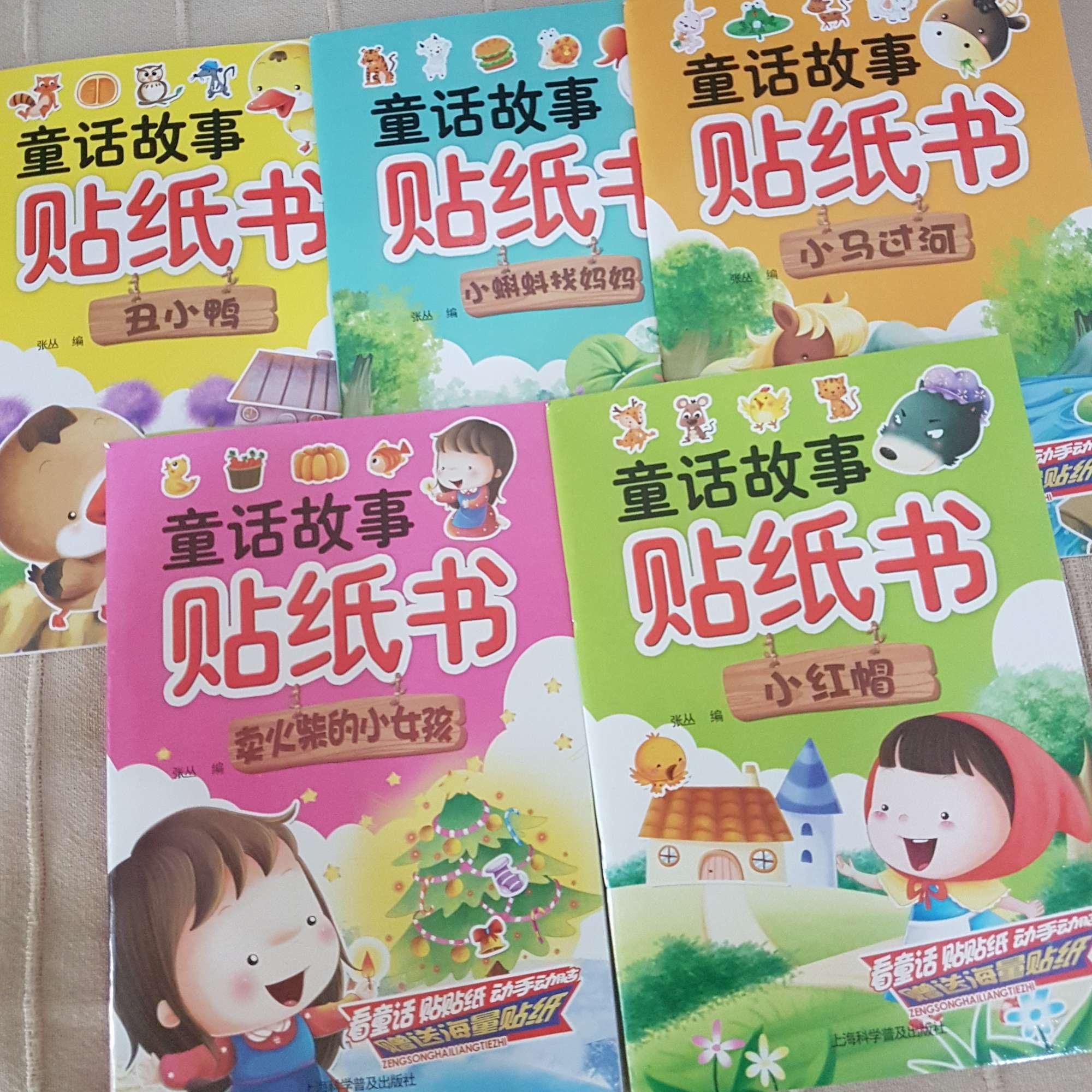 5 Stickers Storybooks