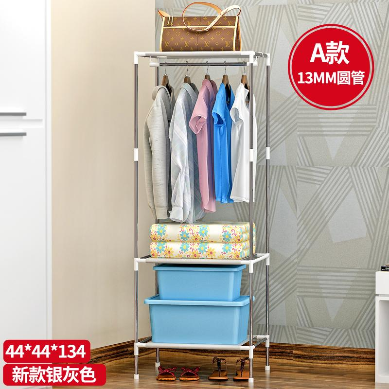 OTZ1 Hallstand Floor Hangers Fashion Creative Clothes Rack Steel Frame Rough Sedurre Attrarre