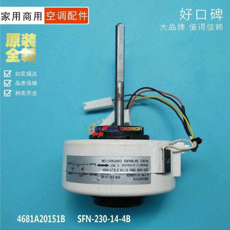 Baru LG Pendingin Ruangan Mesin Gantungan Dalam Motor 4681A20151B SFN-230-14-4B Dalam Kipas Motor