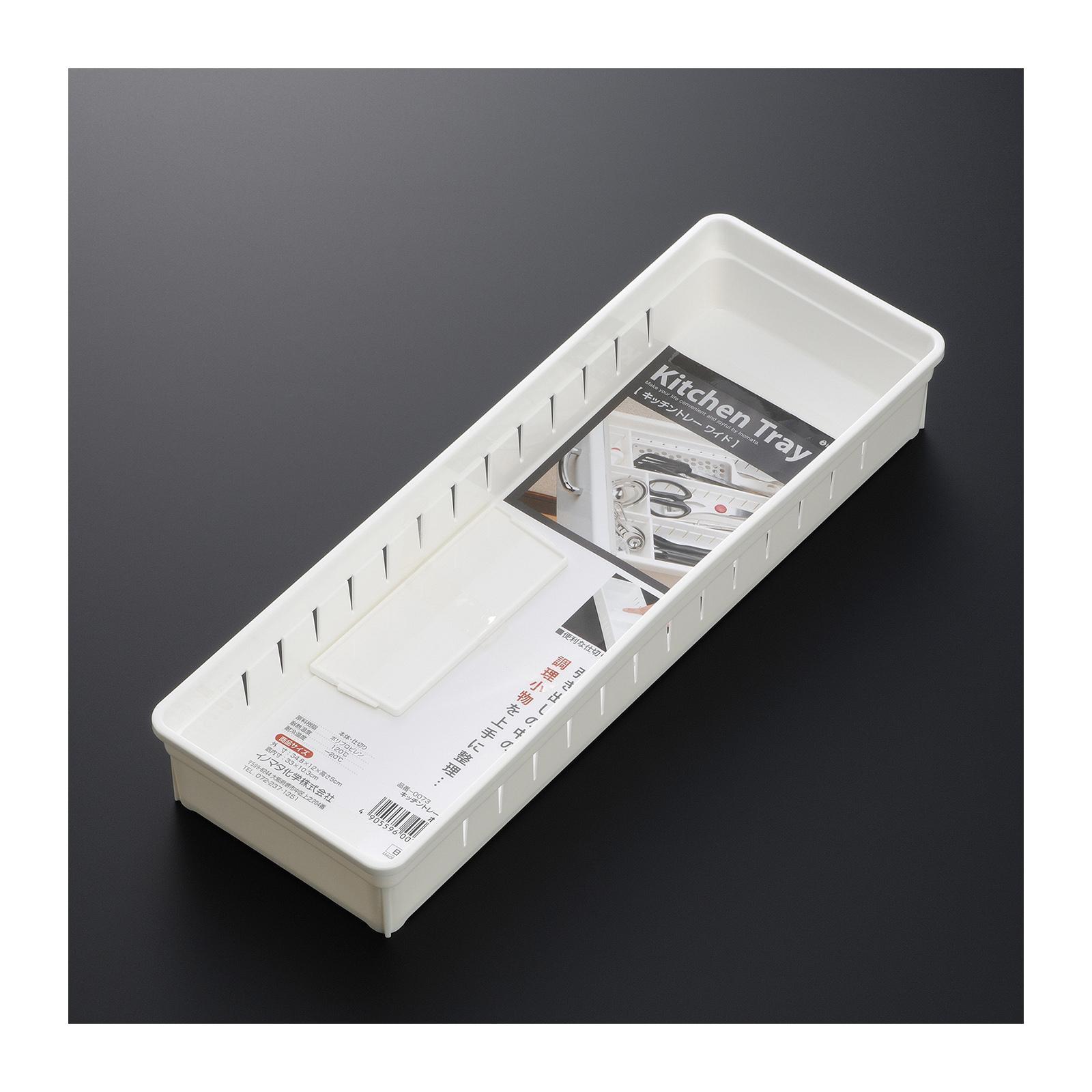 Inomata Kitchen Tray with Divider (White)