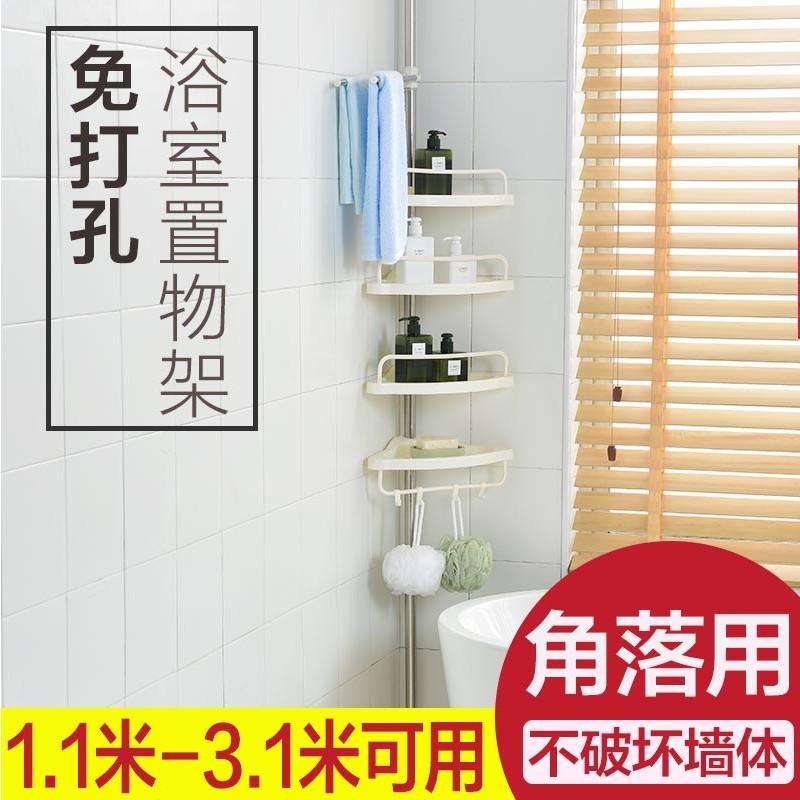 Bathroom Rack-Free Punched Indomitable Spirit Toilet TRIANGLE Landing Washing Machine Kitchen Indomitable Spirit