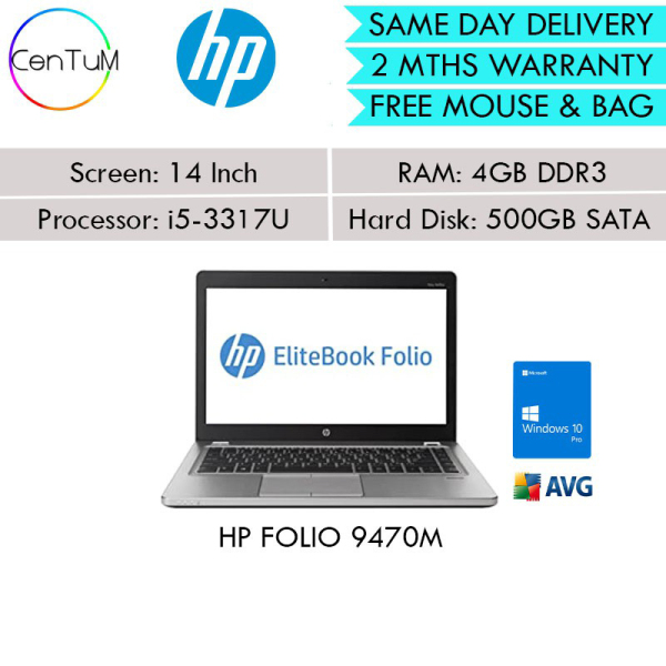 [SAME DAY DELIVERY] Refubished HP EliteBook Folio 9470M Ultrabook 14 Inch i5 4GB 500GB SATA Win10 Pro (Options to extend up to 24 Months Warranty)
