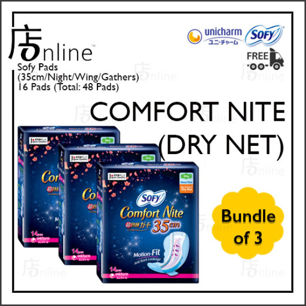 Buy [SOFY] Sanitary Pads (Comfort Nite/Dry Net/35cm/Wing/Gathers/Night) Bundle of 3. 16 Pads Singapore