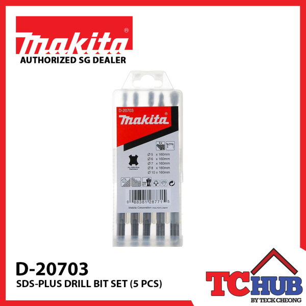 Makita D-20703 SDS-Plus Drill Bit Set (5PCS)