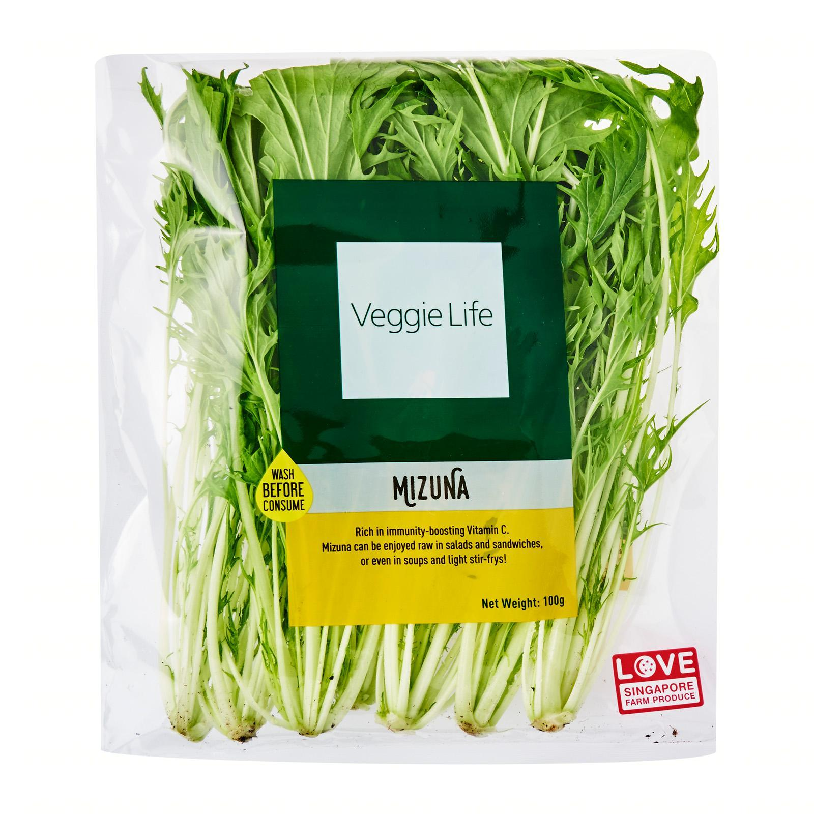 Veggie Life Fresh Mizuna Leaves