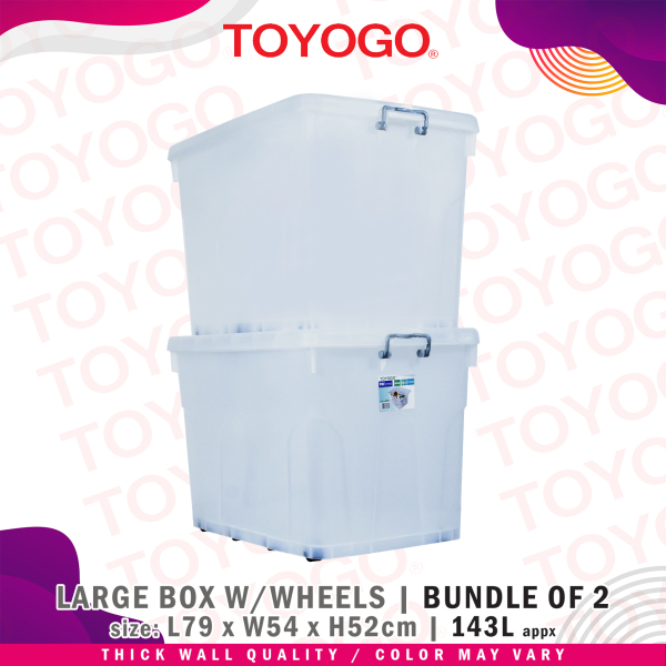 Toyogo Large Storage Box With Wheels (Bundle of 2) (9810) W21