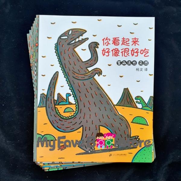[SG Stock] 8bks Tatsuya Story Books Season 1 Dinosaurs 宫西达也恐龙系列