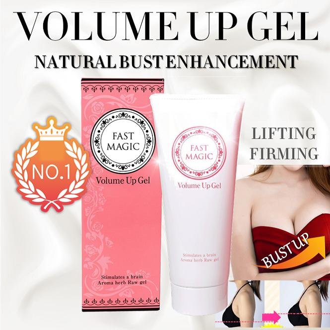 Volume Up Gel 200ml (Bust Enhancement)