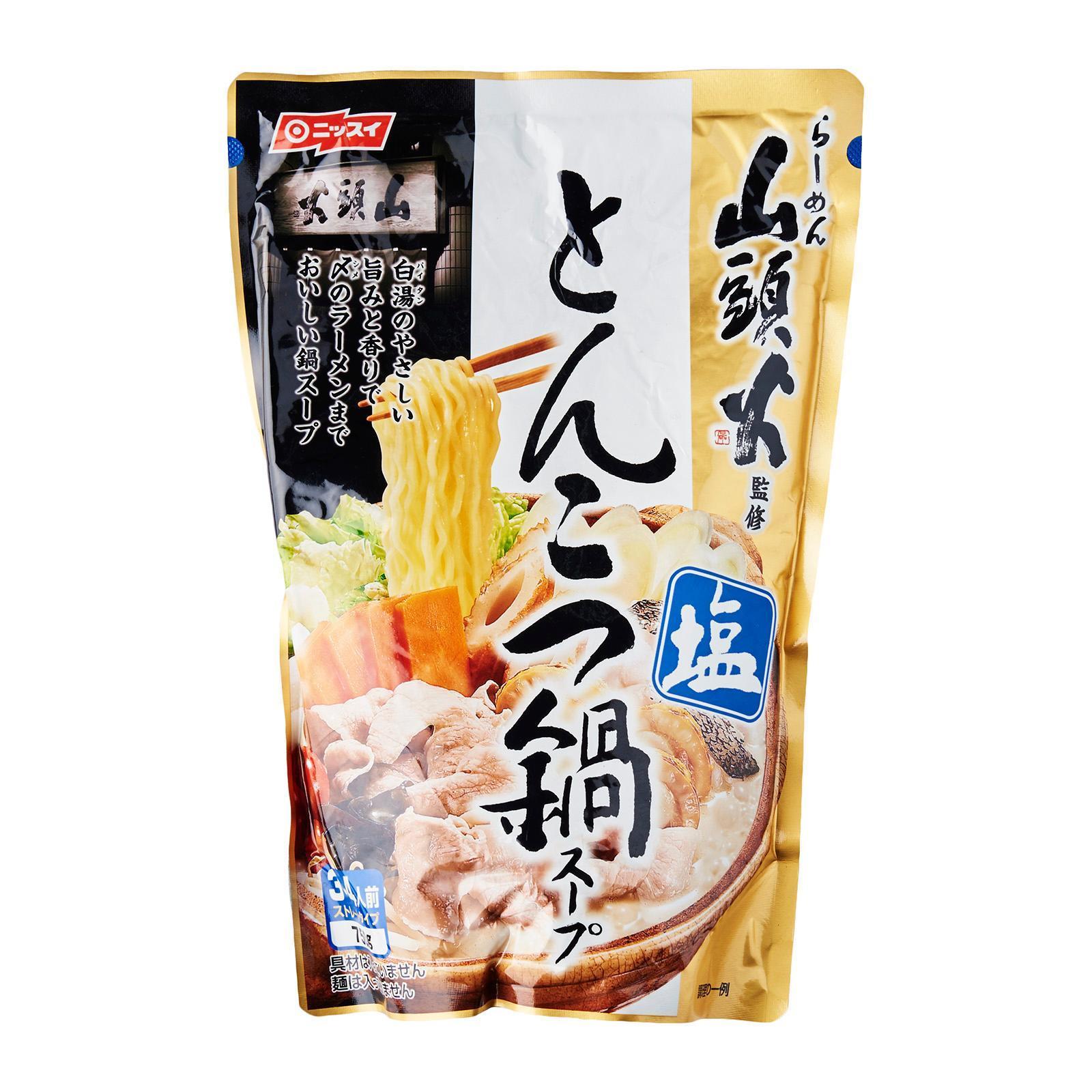 Nissui Santouka Porkbone Broth Tonkotsu Hot Pot Soup