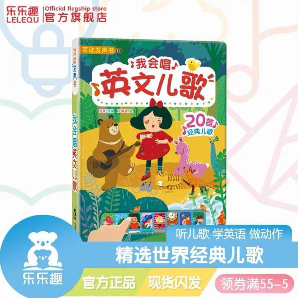 Toddler English Song Sound Book Baby Audio Book 20 Songs Kids Birthday Gift