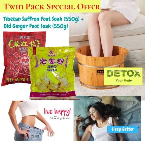 Buy (2 packets Bundle) Tibetan Saffron & Old Ginger for Foot Soak Foot Bath improves blood circulation relax promote good sleep Singapore